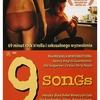 「9 songs」新しい恋愛映画と監督は仰ってますが、私にはポルノ映画のよう。でも、個人的には好きなんですけど…