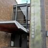 特別展『竹工芸名品展:ニューヨークのアビー・コレクション-メトロポリタン美術館所蔵』