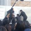 2017年2月2日2時、桜蔭学園 合格発表