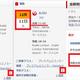 JALのKUL発プレエコはまだちょっと安い模様。7万円台でFOP単価は6円台。