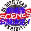 "『B'z 30th Year Exhibition ""SCENES"" 1988-2018』劇場版公開(^0^)"