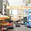 タイの菜食週間 齋 ギンジェー