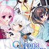 DL版美少女ゲーム コロナ・ブロッサム vol.1 ダウンロード版
