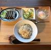雑炊でスタート   1/13     月曜  朝