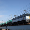 貨物列車撮影 2/12 晴天の鶴見川にて