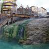 【宿泊記】草津温泉。ホテル櫻井の新客殿に宿泊