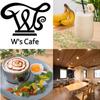 【オススメ5店】飯塚・筑紫野(福岡)にあるカフェが人気のお店