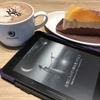 カフェでコーヒーブレイクする習慣で仕事効率アップ