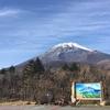 富士は日本一の山♪