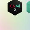 【暇つぶし】心地の良いアプリ。(KAMI2)
