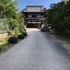 安国寺恵瓊さんのいた不動院を訪ねて