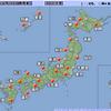 19日は高気圧に覆われ全国的に晴れ!5月並の陽気に!!