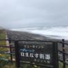 2019.10.6 北海道12日目