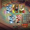 今日の5連召喚+α