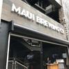 ハワイの人気レストラン「マウイ・ブリューイング・カンパニー・ワイキキ」