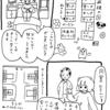 入院日記8