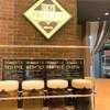 吾妻橋から徒歩ですぐ!隅田川ブルーイングでクラフトビール4種飲み比べを楽しもう【墨田区】