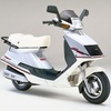 Yamaha CZ125 Tracy 駿足復活(出庫)