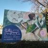 北斎とジャポニズム HOKUSAIが西洋に与えた衝撃@国立西洋美術館&国宝 雪松図と花鳥 美術館でバードウォッチング@三井記念美術館