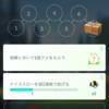 【ポケモンGO】11月の大発見 ヌケニンのステータスは!?