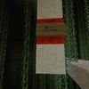 【Minecraft】Devil World #02_part10(悪意あるスポブロ部屋)