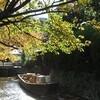 平安・鎌倉期の僧侶歌人(9/17)