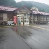 【道の駅三田貝分校】給食が食べられる⁉昭和のレトロな道の駅を紹介します!