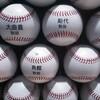 春の地区大会も終了 「2017夏 秋田の高校野球」のカテゴリ追加しました