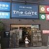 映画「弱虫ペダル」PR展示会場で浜松・浜名湖ロケ地マップをゲットしました!