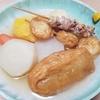 👑太公かまぼこ片岡商店 兵庫神戸市中央区 かまぼこ てんぷら さつまあげ