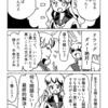 さっちゃんズ002
