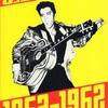 ロックの世紀 VOL.1 1952-1962