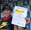 津南ウルトラマラソン100km  3位入賞!