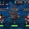 DQMSL「海賊の墓場ラッシュ」を戦闘オート周回のパーティ・特技・装備・戦い方をご紹介。ゆうれい船がドロップしないです