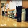 苅田町 『ころも家 天四郎』 天ぷら専門店の期間限定「焼肉定食」w