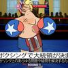 【選挙戦ノックアウト】最新情報で攻略して遊びまくろう!【iOS・Android・リリース・攻略・リセマラ】新作スマホゲームが配信開始!