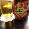 RED HORSE BEER EXTR STRONG