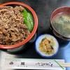 スタミナ弁当(とんかつ亜希)800円
