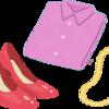 【画像あり】シンプルライフ主婦が2017年春のシーズンで購入した衣類