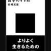 7/11(火)