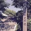 鹿島御児神社(宮城)