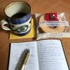 コーヒーの遍歴と記憶装置と「学生街の喫茶店」