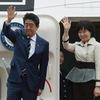 安倍総理と昭恵夫人アメリカへ、安倍叩きが凄いけど仕方ない※午後から眩暈がして寝ました(T_T)