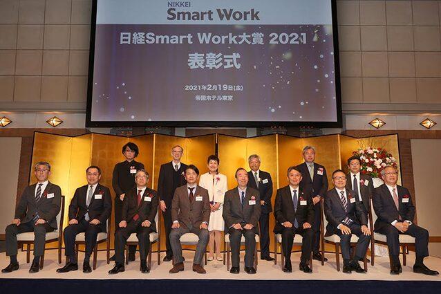 テクノロジーの力を徹底的に活用してスマート化に挑戦し続ける! 「日経Smart Work大賞2021」テクノロジー活用部門賞を受賞