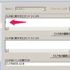 """【Visual Studio】「""""Exec"""" タスクには実行するためのコマンドが必要です」のビルドエラーになる"""