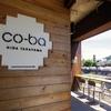 【co-ba Cafe】高山におしゃれなコワーキングスペース&カフェを発見