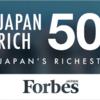 日本長者番付から学ぶ〜お金持ちになるにはどうすればいいの?〜