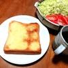 食パンは魚焼きグリルで焼くとおいしい!我が家のアレンジ食パン。