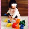 ☆ 色の認識・識別 ブロックの色を合わせて組み立てる 《1歳9ヶ月》