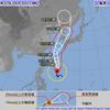 台風9号接近 災害級の暴風雨に厳重警戒